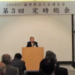 2015_05_13県連総会1